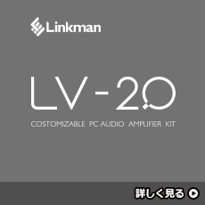 Linkman Audio