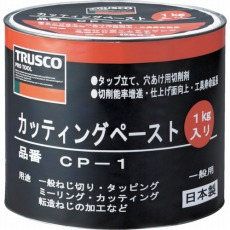 【CP-5】カッティングペースト 5kg