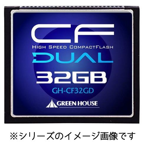 【GH-CF4GD】コンパクトフラッシュ 4GB