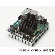 【DP-UP2AI-CN3350】AI CORE Xスターターキット(Celeron N3350)