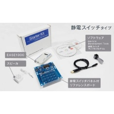 【SK-AD01-D62Q1267TB】ML62Q1267 Capacitive Switch Starter Kit