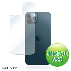 【PDA-FIPH20PBS】Apple iPhone 12/12 Pro用背面保護フィルム