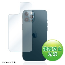 【PDA-FIPH20PMBS】Apple iPhone 12 Pro Max用背面保護フィルム