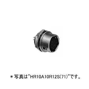 【HR10A10R10S(71)】HR10Aレセプタクル 10極