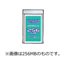 【GH-AFC128MB】ATAフラッシュカード 128MB