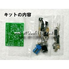【MK502】LM317Tレギュレータ使用30V/1.5A可変電源キット