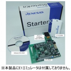 【RTK5005130S90000BE】Renesas Starter Kit for RX130(E1エミュレータなし)