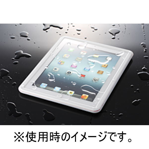 防水ケース for iPad(3rd/2nd)【SBID02LPPNCB】