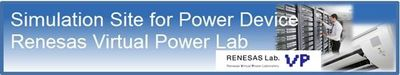 Renesas Virtual Power Lab